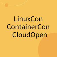 L3C (LinuxCon + ContainerCon + CloudOpen) 参会总结