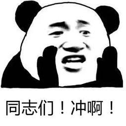 公演|云开发校园合伙人成团前上手项目公演,let's battle!
